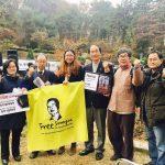 Tahanan Politik Somyot Prueksakasemsuk Menerima Anugerah Buruh Jeon Tae-il